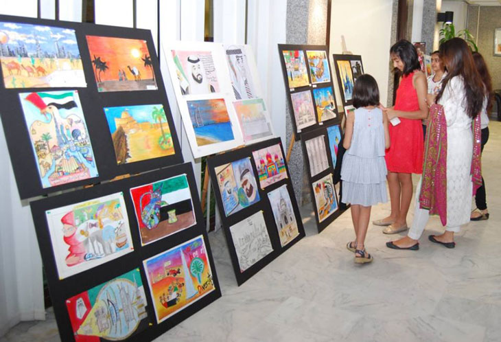 Art Schools in Dubai