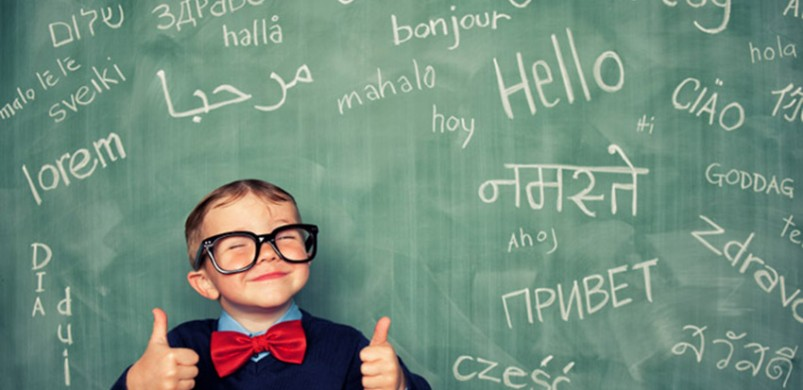 Learning A New Language: What It Can Do For You